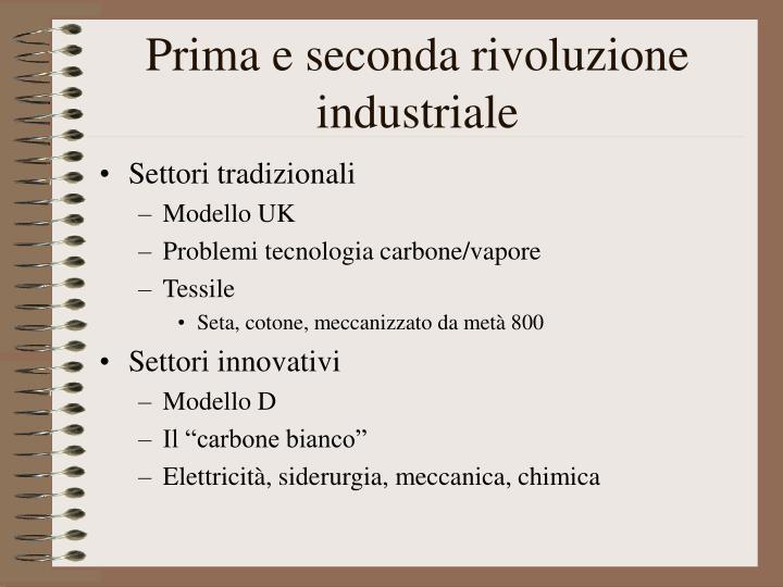 Prima e seconda rivoluzione industriale