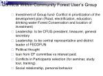 conflicts within community forest user s group