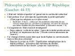 philosophie politique de la iii e r publique gauchet 44 53