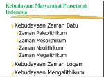 kebudayaan masyarakat prasejarah indonesia