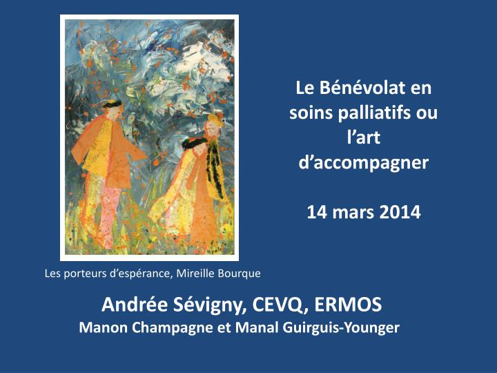 Andr e s vigny cevq ermos manon champagne et manal guirguis younger