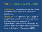 partie 1 perspective d ensemble