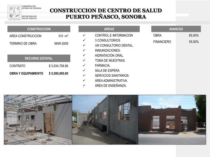 CONSTRUCCION DE CENTRO DE SALUD