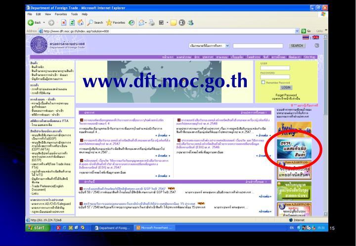 www.dft.moc.go.th