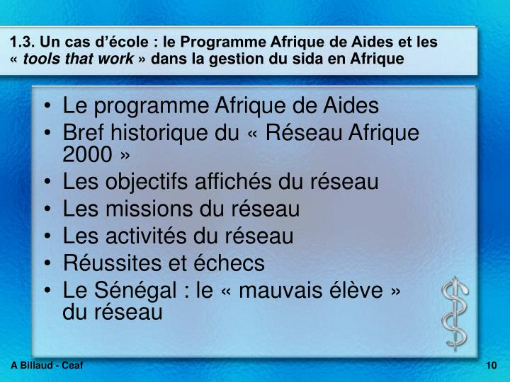 1.3. Un cas d'école : le Programme Afrique de Aides et les «