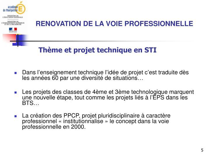 Thème et projet technique en STI