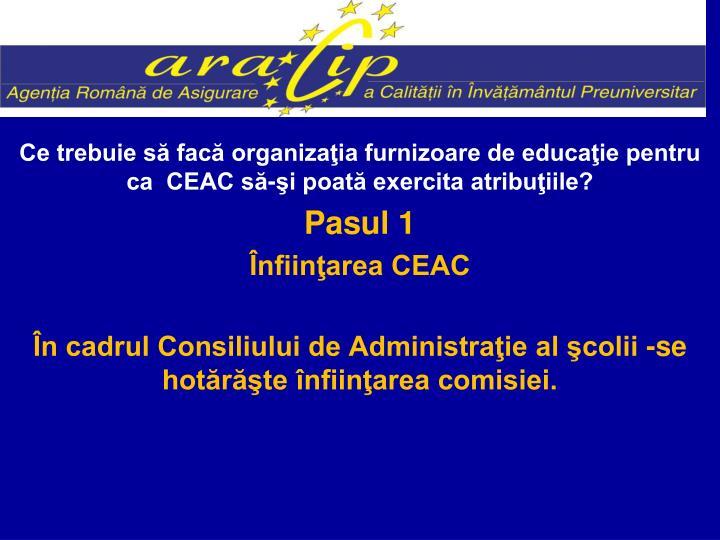 Ce trebuie să facă organizaţia furnizoare de educaţie pentru ca  CEAC să-şi poată exercita atribuţiile?
