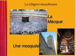 la religion musulmane1
