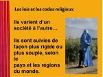 les lois et les codes religieux
