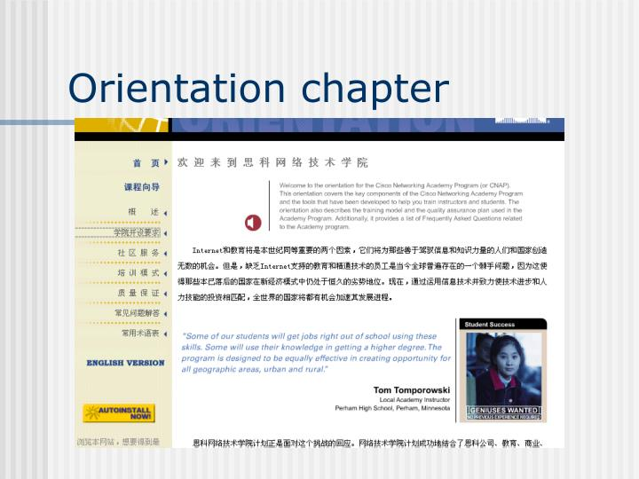 Orientation chapter