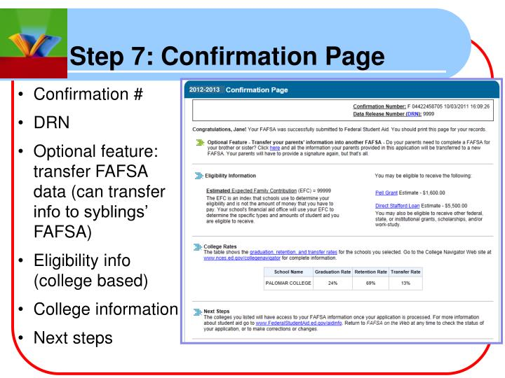 Step 7: Confirmation Page