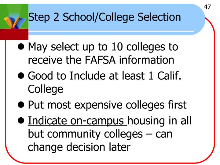 Step 2 School/College Selection