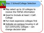 step 2 school college selection