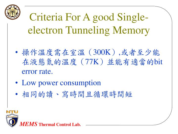 Criteria For A good Single-electron Tunneling Memory