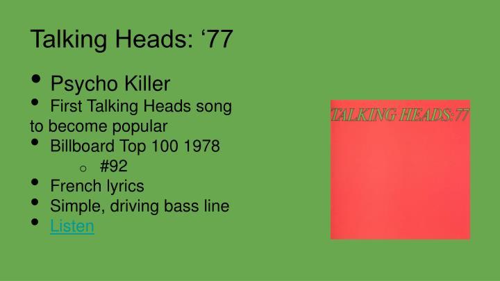 Talking Heads: '77