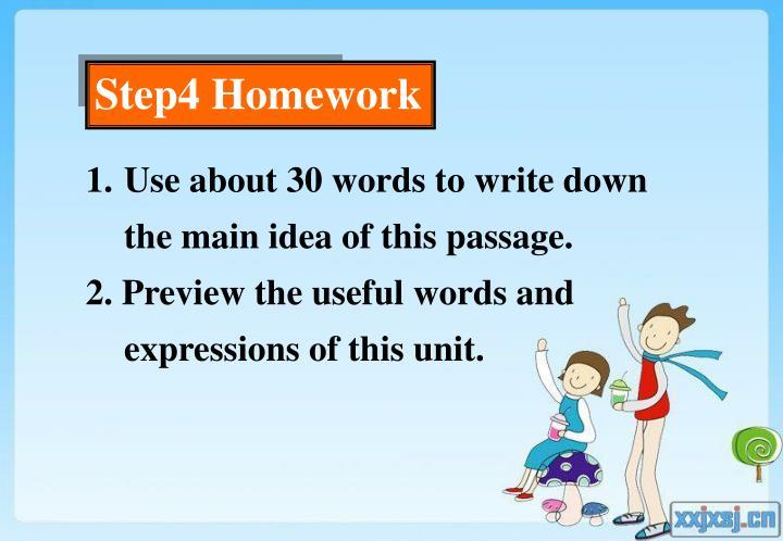 Step4 Homework