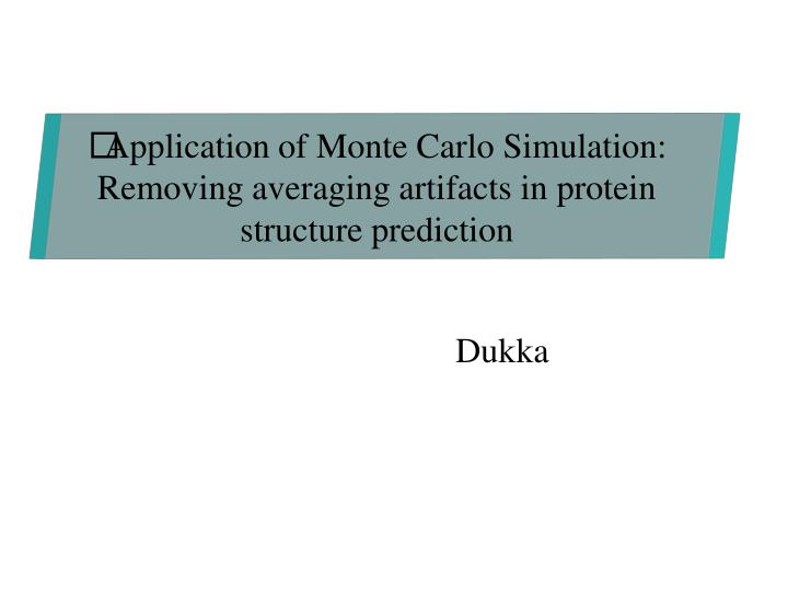 Application of Monte Carlo Simulation: Removing averaging artifacts in protein structure prediction