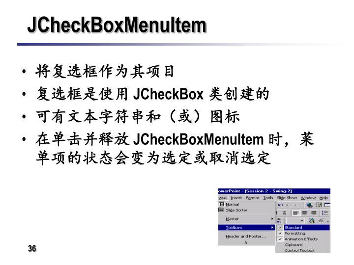 JCheckBoxMenuItem
