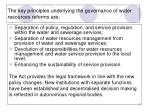 the key principles underlying the governance of water resources reforms are