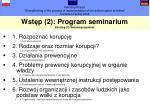wst p 2 program s eminarium einstieg 2 seminarprogramm