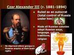 czar alexander iii r 1881 18941