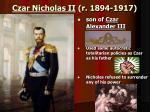 czar nicholas ii r 1894 1917