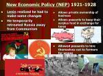 new economic policy nep 1921 1928
