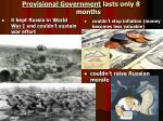 provisional government lasts only 8 months