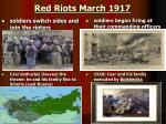 red riots march 19171