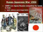 russo japanese war 19041
