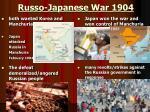 russo japanese war 19042