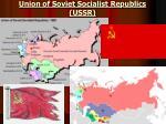 union of soviet socialist republics ussr