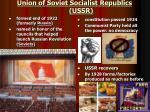 union of soviet socialist republics ussr1