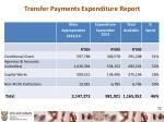 transfer payments expenditure report