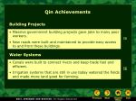 qin achievements