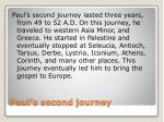 paul s second journey