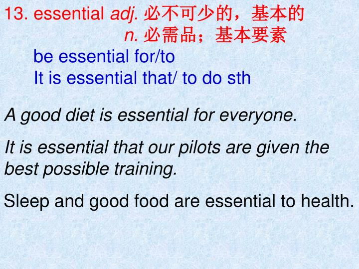 13. essential