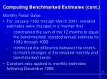 computing benchmarked estimates cont