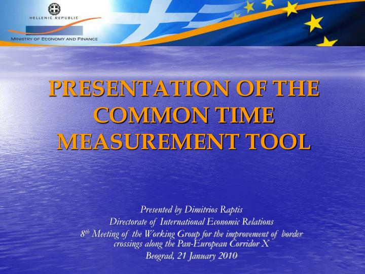 Presentation of the common time measurement tool
