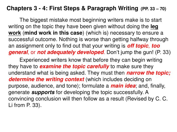 Chapters 3 - 4: First Steps & Paragraph Writing