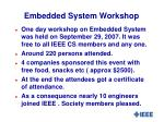 embedded system workshop