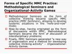 forms of specific mmc practice methodological seminars and organizational activity games