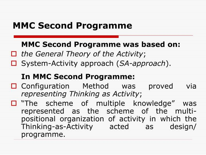 MMC Second Programme