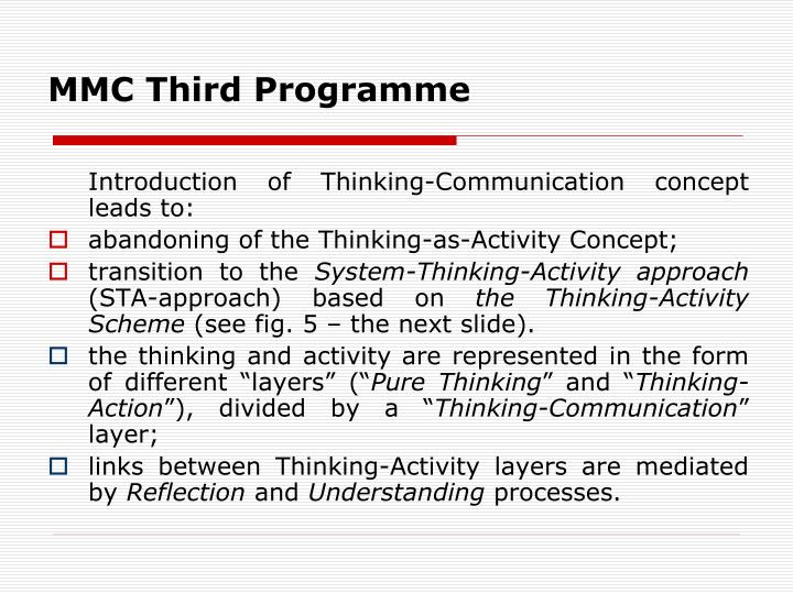 MMC Third Program