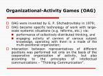 organizational activity games oag