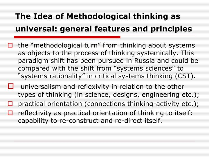 The Idea of Methodological thinking as universal: general features and principles