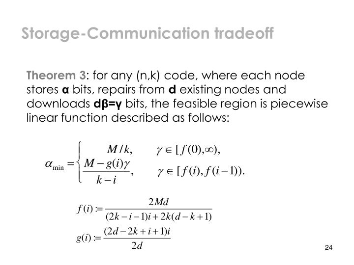 Storage-Communication tradeoff