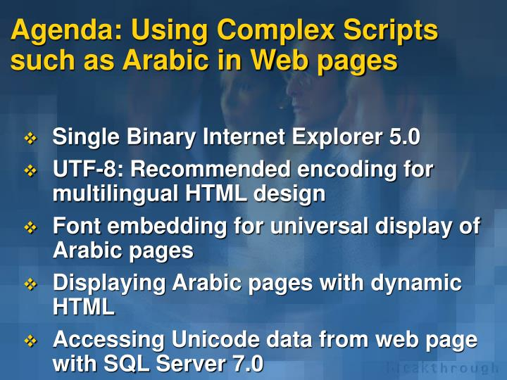 Agenda using complex scripts such as arabic in web pages