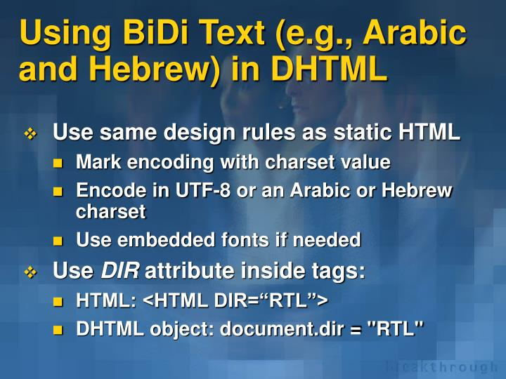 Using BiDi Text (e.g., Arabic and Hebrew) in DHTML