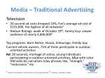media traditional advertising2